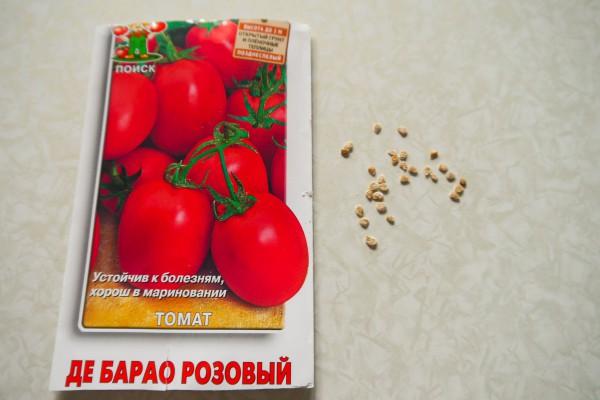 Как правильно посадить семена томатов на рассаду